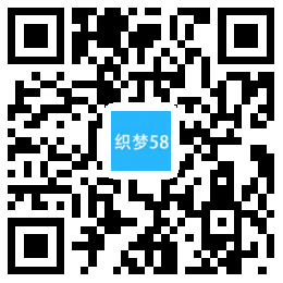 织梦娱乐新闻资讯类网站织梦MIP模板(三端同步)